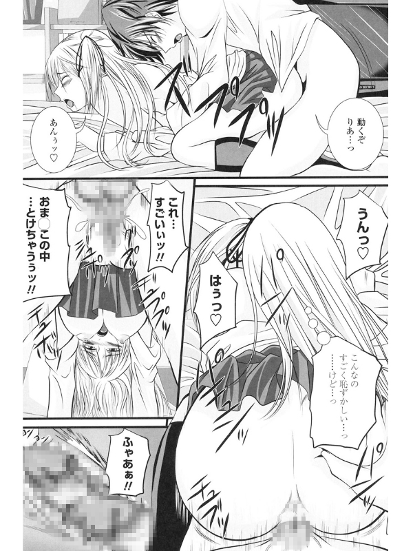 ニーソ少女で○○○のサンプル画像7
