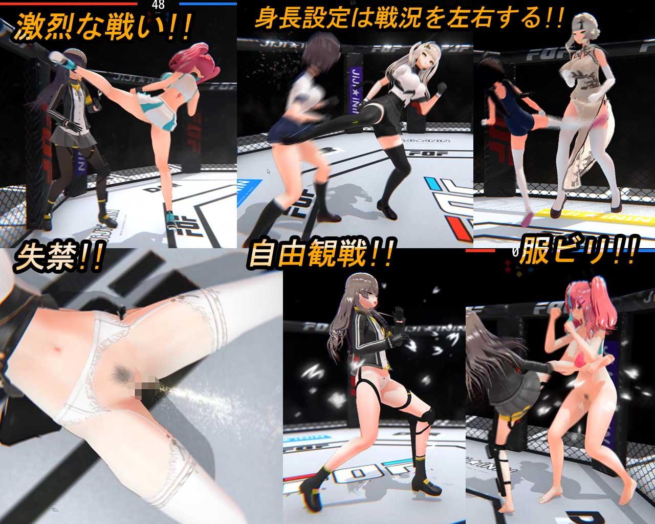 Fuck or Fight 〜少女闘技場〜のサンプル画像3