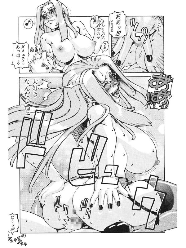 アブナイ悦子先生のサンプル画像4