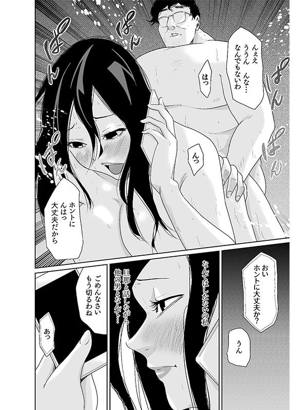 エデンの園で犯されて〜レ○プつなぎ〜(3)のサンプル画像1