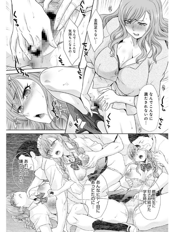 comicアンスリウム Vol.91 2020年11月号のサンプル画像