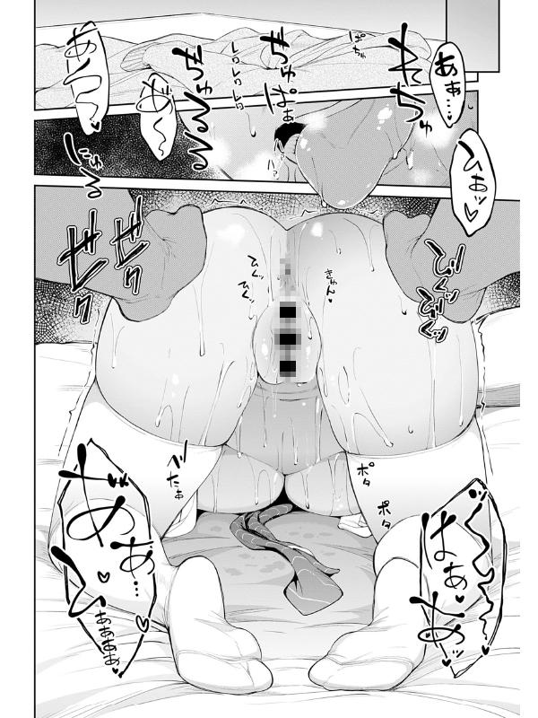 comicアンスリウム Vol.91 2020年11月号のサンプル画像8