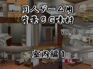 同人ゲーム用背景CG素材集