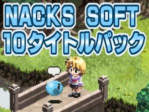 NacksSoft10タイトルパック
