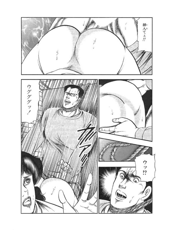 夫に言えないネトラレ痴〇(分冊版) 【禁断の快楽】のサンプル画像2