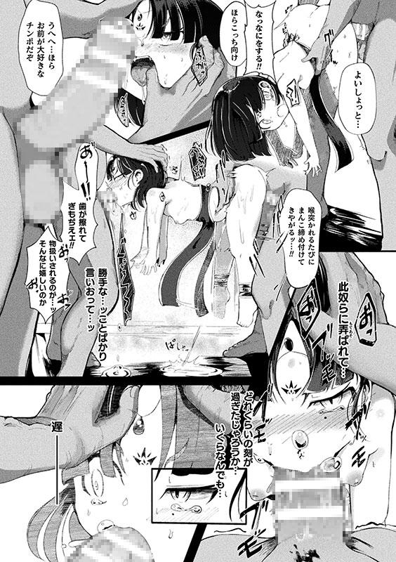 二次元コミックマガジン ロリババア強制種付けエッチ!Vol.1のサンプル画像19