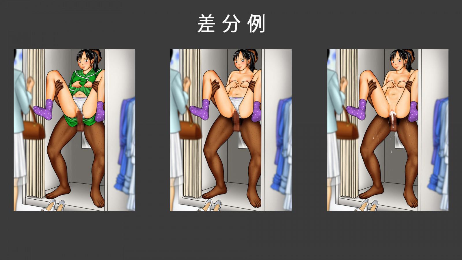 静止した街は即ヌキ天国ぱーと2のサンプル画像