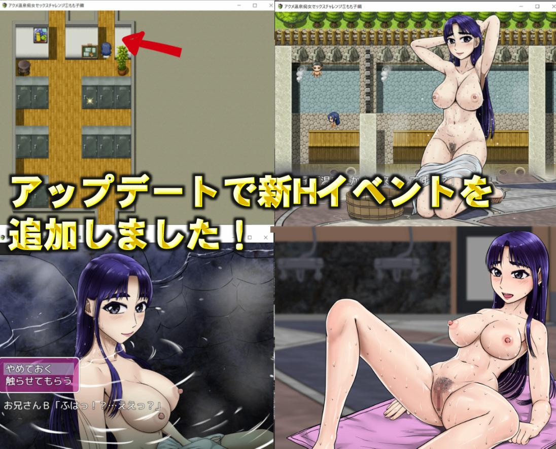 「超メス」って感じの女の子がタオル一枚で男湯に…アクメ温泉痴女セックスチャレンジ(1)もも子編のサンプル画像