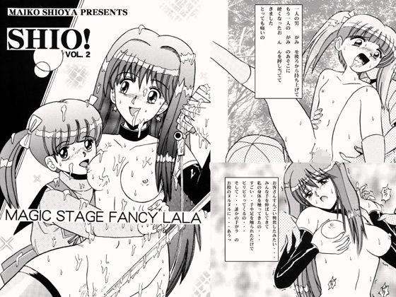 SHIO!vol.2のタイトル画像