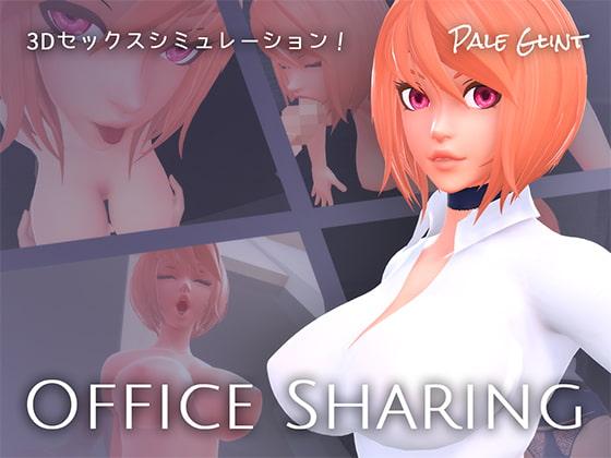 Office Sharingのサンプル画像