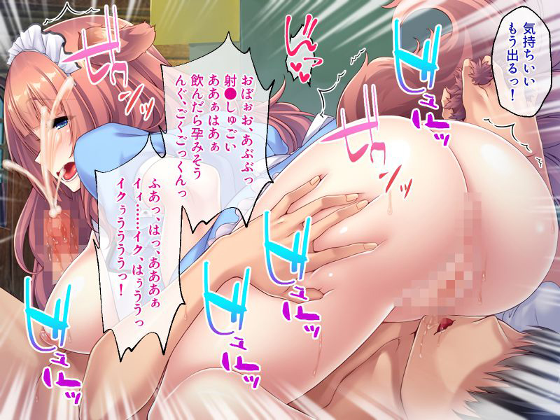 ねえ…交尾、しよ? 〜転生後はわんこお姉さんとドスケベ種付け生活〜のサンプル画像5
