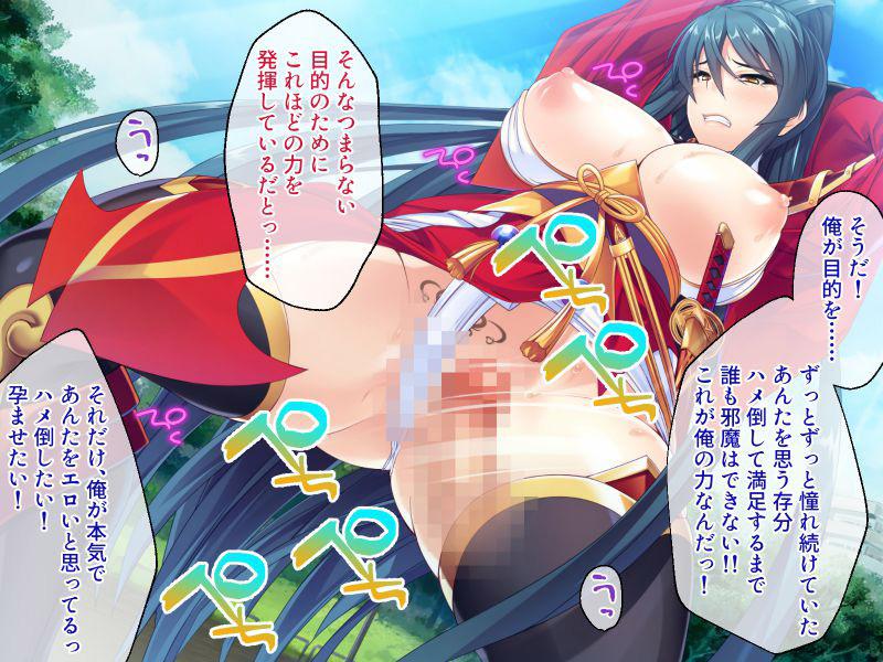 爆乳最強女剣士伊月、参る! 〜淫紋で男勝りな剣姫に下克上〜のサンプル画像