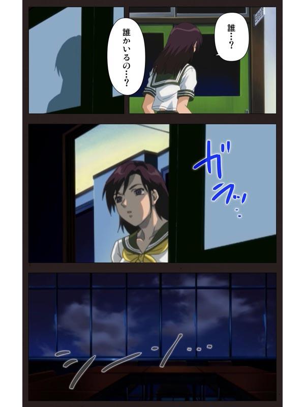 学艶七不思議 怪ノ参【フルカラー成人版】のサンプル画像2