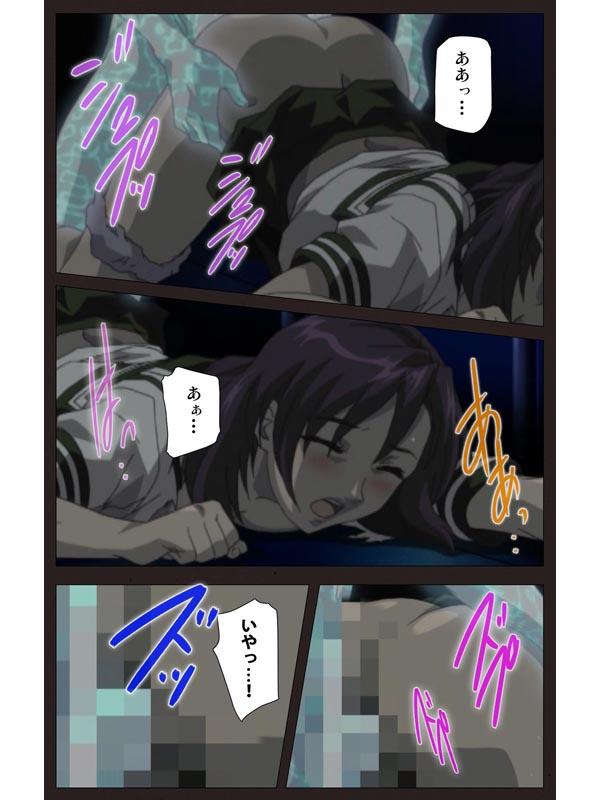 学艶七不思議 怪ノ参【フルカラー成人版】のサンプル画像5