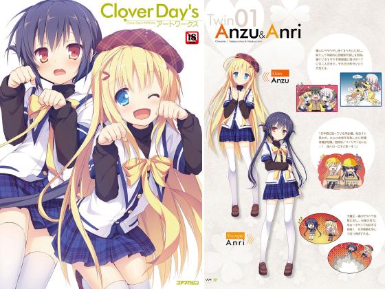 Clover Day's アートワークスのタイトル画像