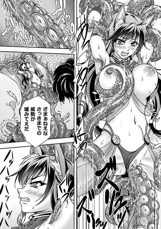 くっ殺ヒロインズVol.8のサンプル画像13
