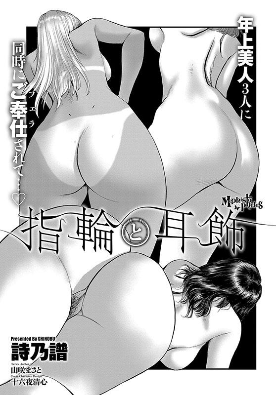 マグナムX Vol.33【美熟妻・夏号】のサンプル画像7