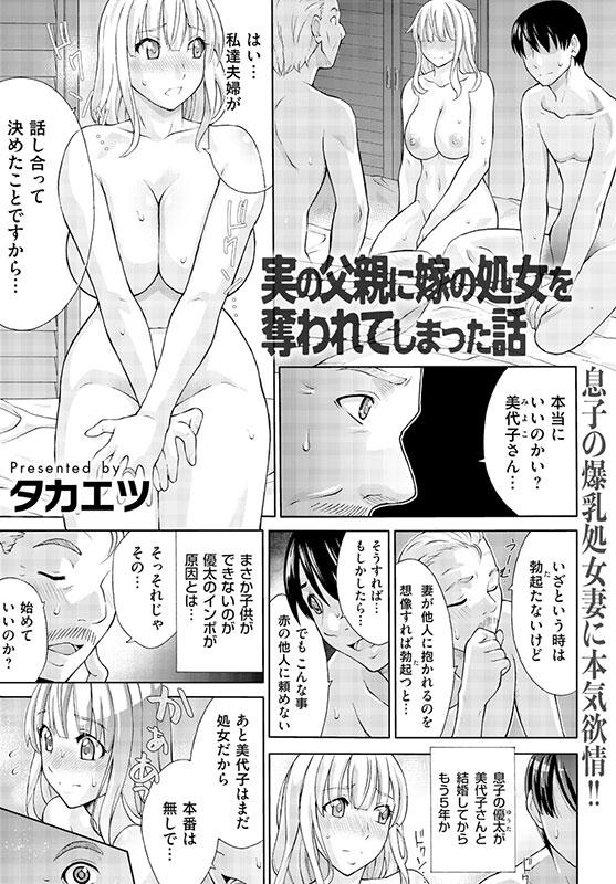 マグナムX Vol.33【美熟妻・夏号】のサンプル画像9