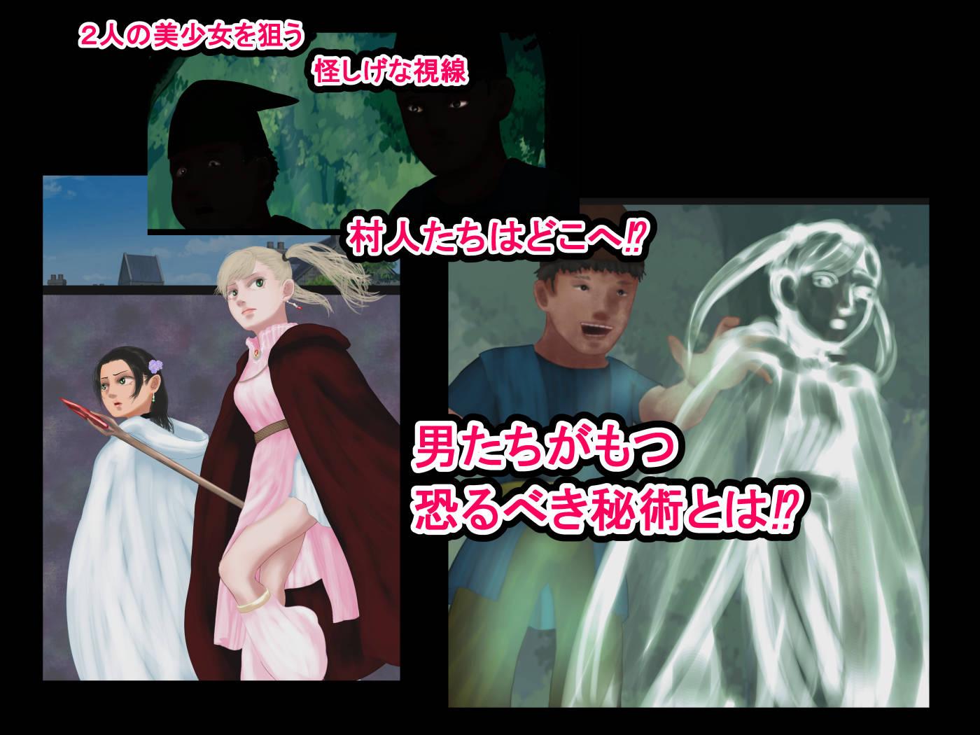 催眠・遠隔攻撃を受けるツインテール美少女神官と褐色肌白魔法使い見習い―魔法使い物語―のサンプル画像6