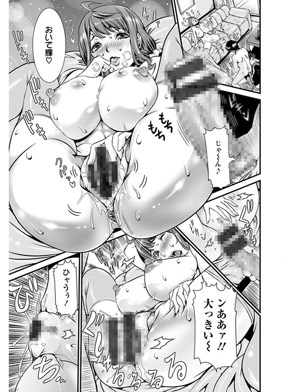 SSR シークレットセックスルーム【無料版】のサンプル画像1