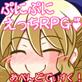 かけだし開拓者の30日間アペンドディスク 大公令嬢レジネッタちゃんはお姉さまのような騎士になりたい!!〜かけだし開拓者ぷにすた〜