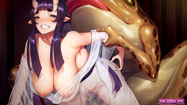 孕み鬼 〜鬼畜異形に蹂躙される巨乳鬼娘〜 特典付き限定版のサンプル画像
