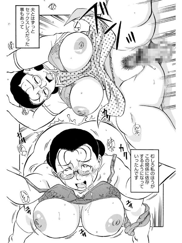 WEB版コミック激ヤバ!Vol.140のサンプル画像