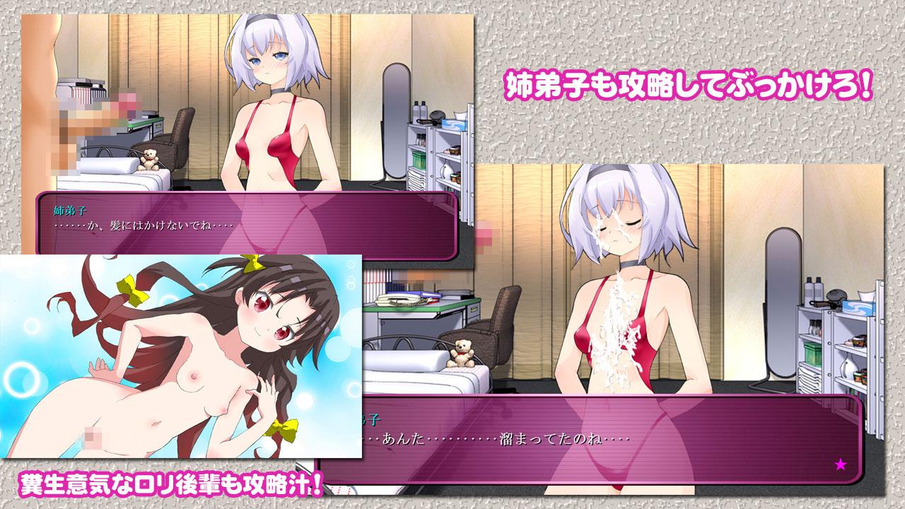 Aiちゃんのおしごと!のサンプル画像6