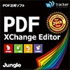 PDF-XChange Editor【ジャングル】