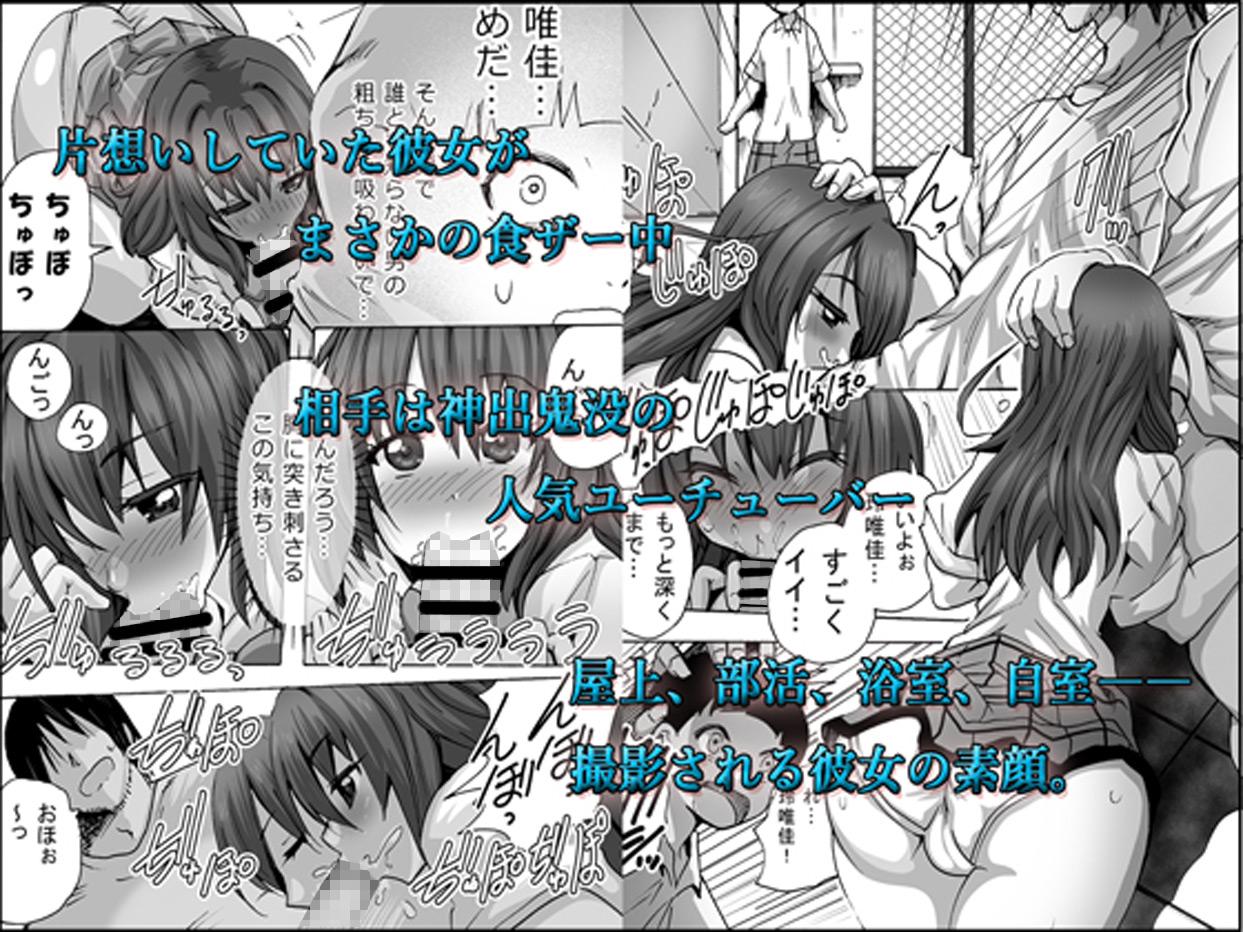 グノーグレイヴ『憑依VR-ハーレム女子バスケ部編2-』【DL版】のサンプル画像1