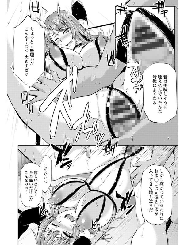 神乳SEVEN vol.6のサンプル画像11