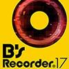 B's Recorder 17 ダウンロード版 【ソースネク