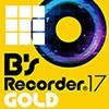 B's Recorder GOLD17 ダウンロード版 【ソ