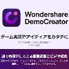 【Mac版】DemoCreator 永久ラインセス 1PC【
