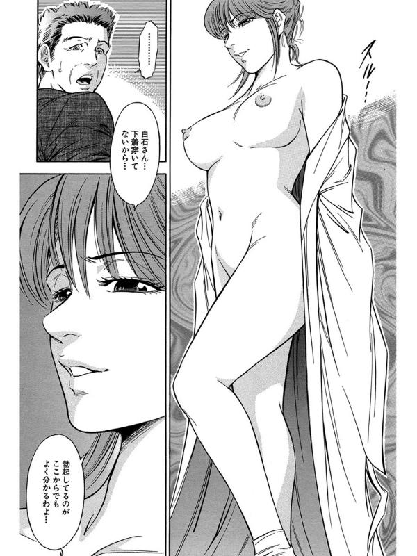 【デジタル版】漫画人妻快楽庵 Vol.5のサンプル画像15