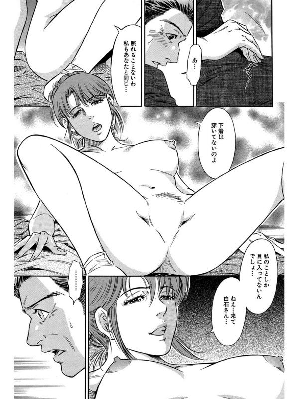【デジタル版】漫画人妻快楽庵 Vol.5のサンプル画像16