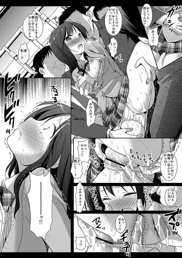 女子校生集団痴〇電車2のサンプル画像