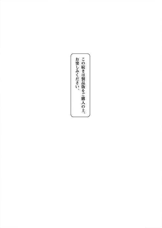 異世界配信チャンネル★モン娘tube【ささくまきょうたフルカラー作品集】のサンプル画像
