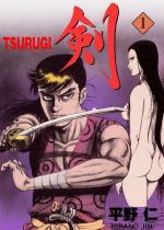 TSURUGI 1