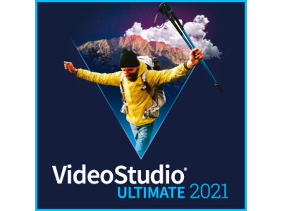 VideoStudio Ultimate 2021 特別版 ダウンロード版 【ソースネクスト】の紹介画像