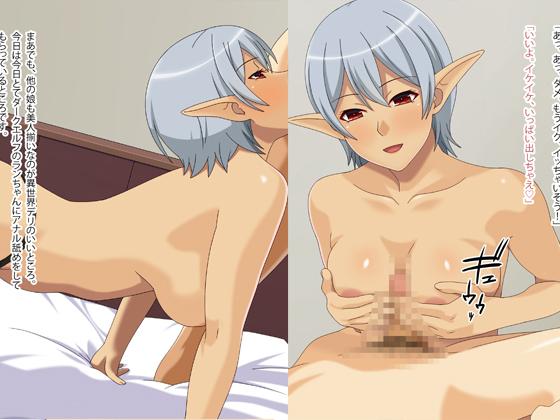 異世界デリヘル妖精の楽園編のサンプル画像