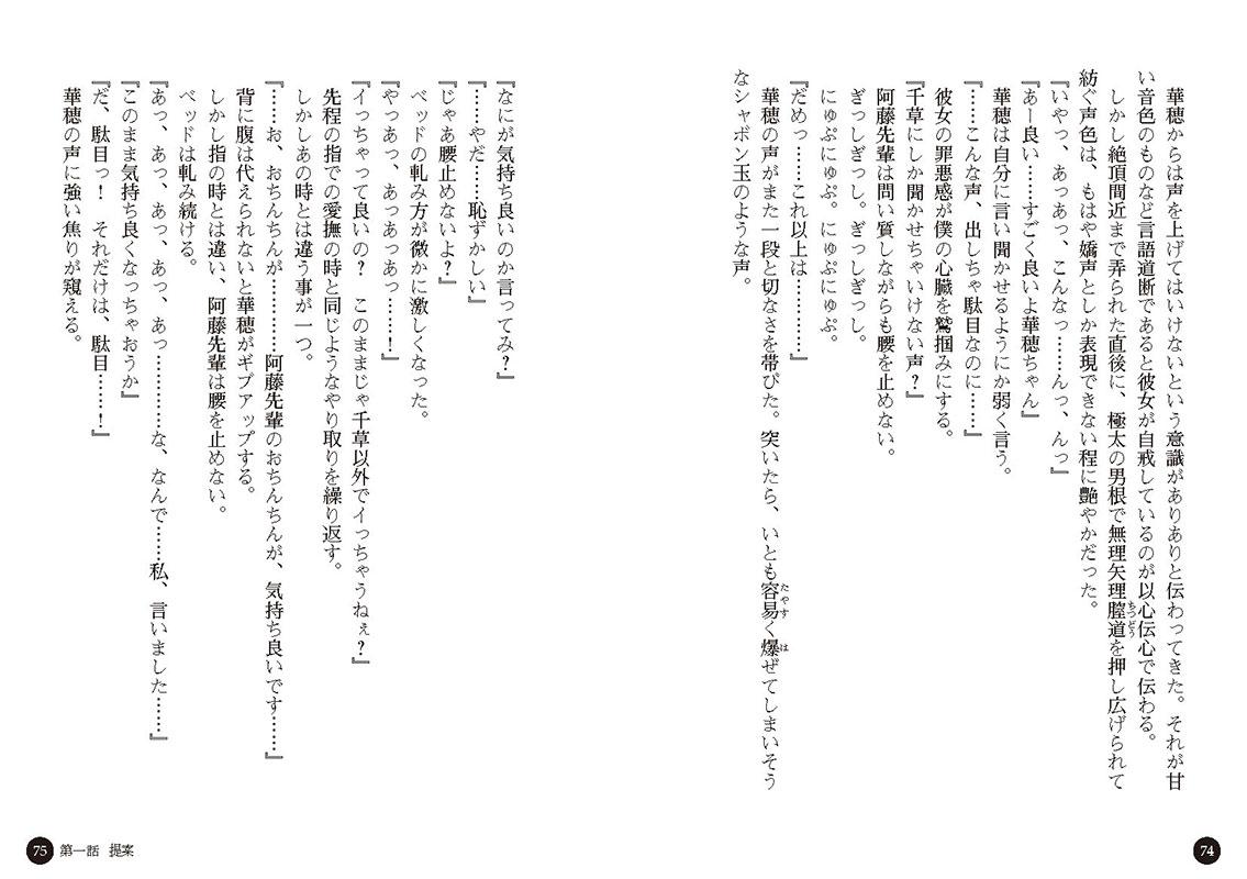 ユーカリの花を求めてのサンプル画像