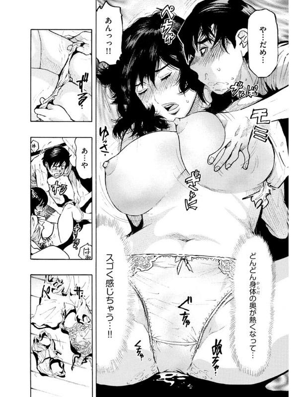 マガジンサイベリア Vol.143のサンプル画像13