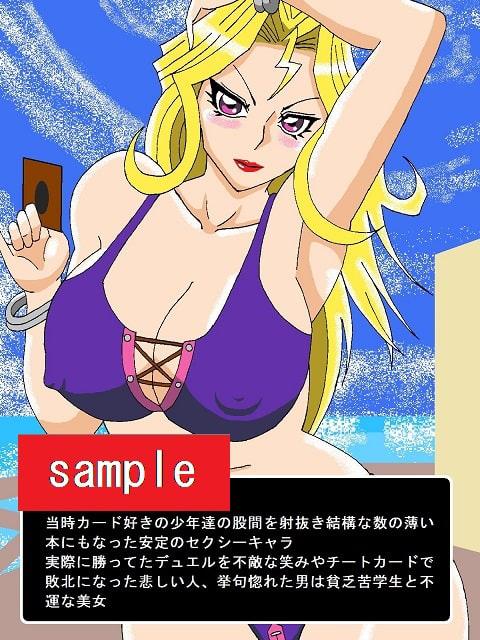 びっ痴女リンクス オンザ・ビーチのサンプル画像4