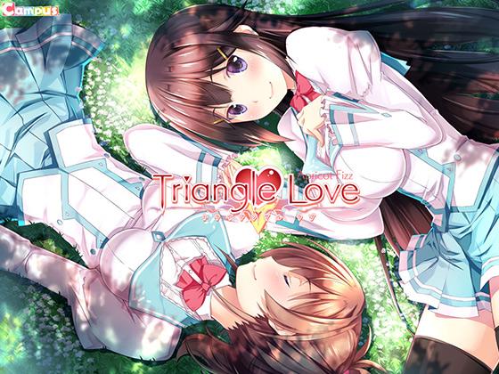 【50%OFF】Triangle Love −アプリコットフィズ−【Campus Spring Sale】のタイトル画像