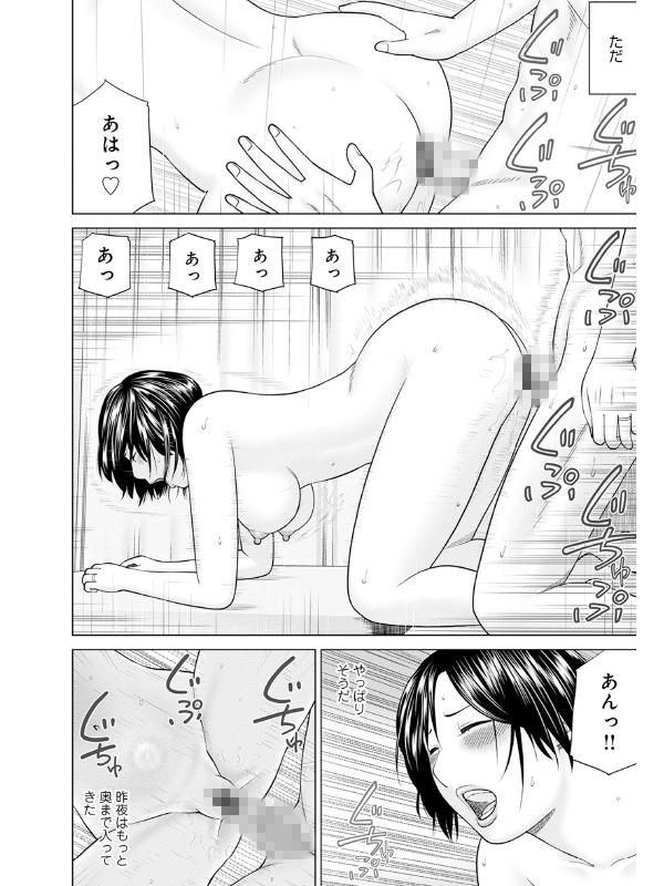 WEB版コミック激ヤバ!Vol.142のサンプル画像1