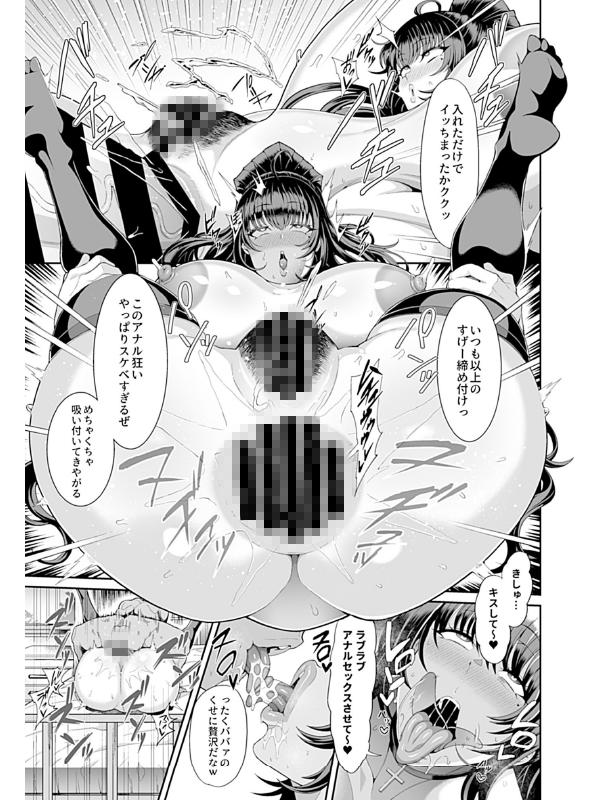 COMIC GEE vol.7のサンプル画像