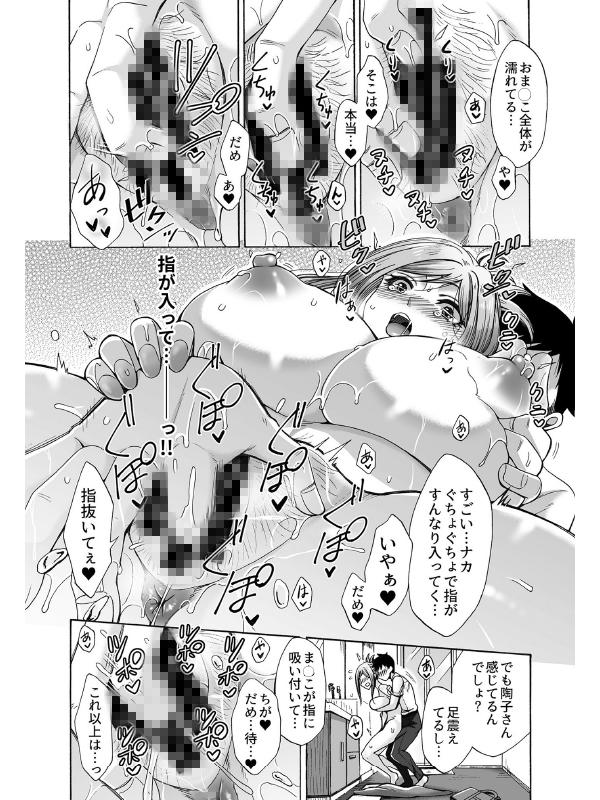COMIC GEE vol.8のサンプル画像
