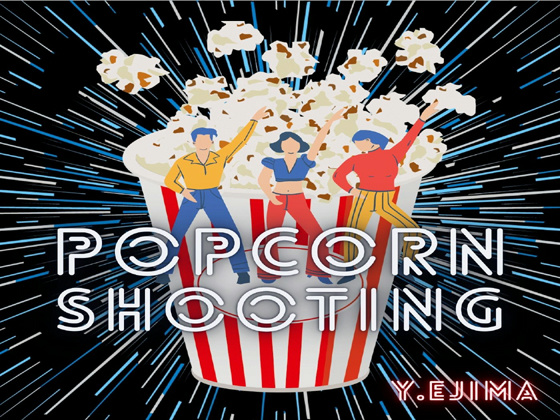 音楽素材「ポップコーン・シューティング」POPCORN SHOOTINGの紹介画像