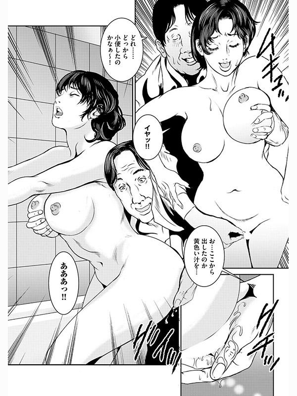 【デジタル版】漫画人妻快楽庵 Vol.11のサンプル画像7